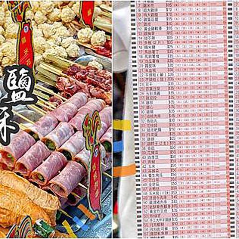 這家「鹽酥雞」太扯...食材多達「近70種」!直接選擇障礙噴發啊!而且「點菜單」好像學生時代「考試畫卡」...太有趣了啦!XDD(文中附菜單) 台灣鹽酥雞