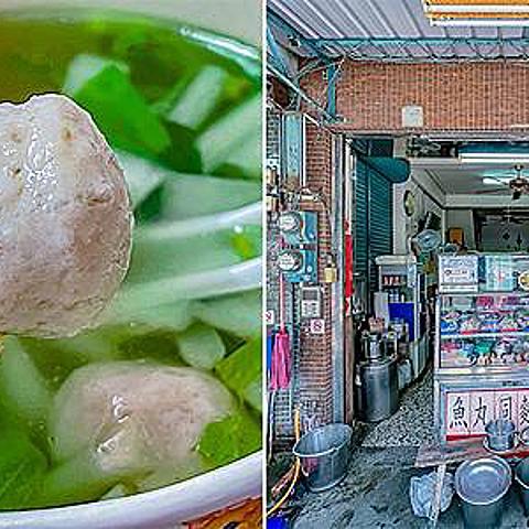 高雄美食 - 魚丸同麵店 埯地50年的魚丸專賣店 | 海陸雙饗切仔料也是必吃!