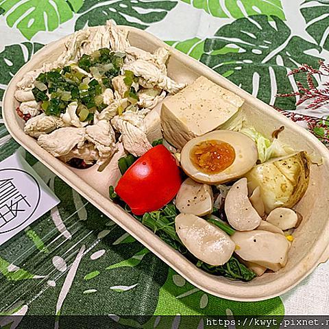 【台南新市區外帶優惠】田田好食。低升醣健康餐盒一個只要90元!主餐+8種配菜,多種營養一次滿足!