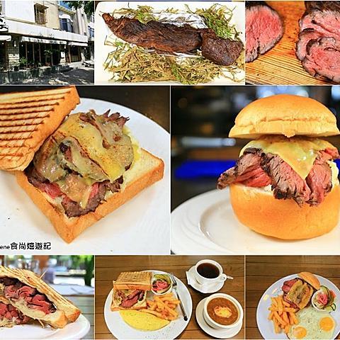 台北士林|洋蔥牛排創始店-外帶手切牛排三明治110可另加2盎司牛肉霸氣吃|舒肥雞肉豬肉三明治|沙拉鮮奶茶咖啡果汁隨選配|