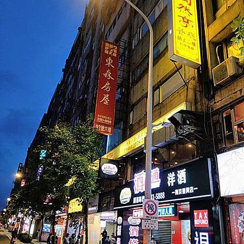 [北平陶然亭餐廳晚餐]南京復興美食-米其林推薦北平烤鴨,爆漿蘿蔔絲餅太好吃了,動動手指不出門也能享受哦~