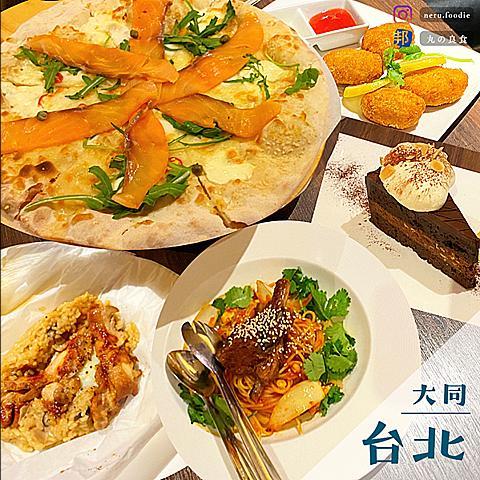 BELLINI Pasta Pasta|台北京站優質義式餐廳推薦 @neru.foodie / 丸の良食