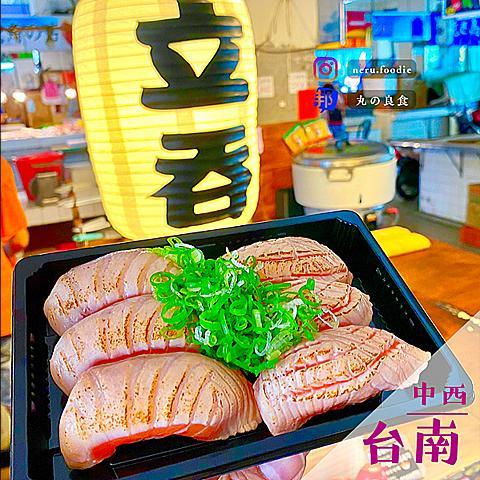 友愛市場立吞壽司|台南平價鮭魚壽司推薦 @neru.foodie / 丸の良食