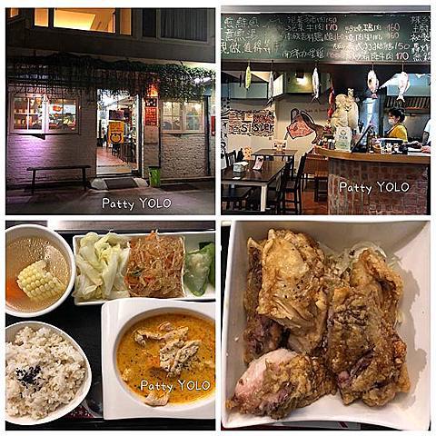 台北美食丨大安站家常菜料理的姊姊的廚房