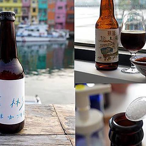 【活動】正濱GONG YU 基隆釀酒DIY體驗 ,跟著專業釀酒師釀出屬於自己的精釀啤酒