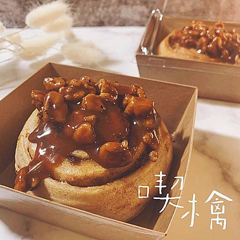 台南美食 / 爆好吃的黏黏肉桂捲 『 喫檎肉桂捲 可麗露 KIKKIN BAKERY 』|外送 台南下午茶 面交