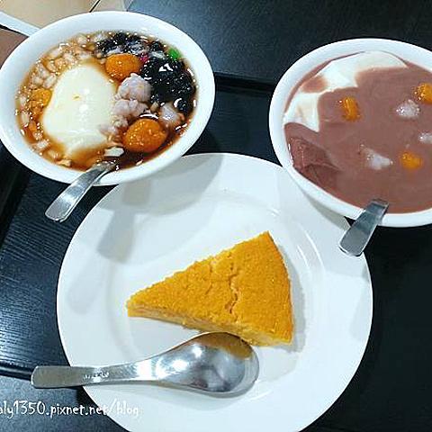 【新竹市美食】艾塔甜品 新竹東門圓環旁甜品店 真材實料的芋圓大顆好吃