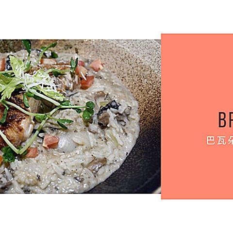 平價的價格,好吃的會讓人大喊BRAVO的【BRAVO巴瓦朵法義料理】又多蒐集到一枚楠梓好店!楠梓美食推薦