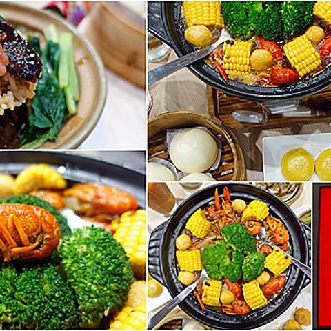 【台中后里。美食】『港點大師-台中麗寶店』爽爽逛街也能吃美食!麗寶內唯一的港式餐廳!