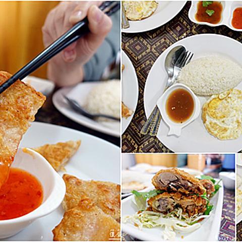【苗栗市。美食】『芳賴泰式小吃』獲獎無數!美味的泰式料理專賣店!