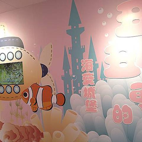 澎湖漫遊-海葵的移動城堡--丑丑館