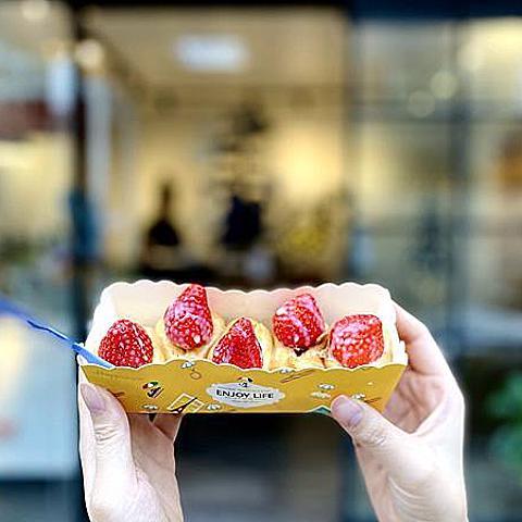 【美食週報EP14】苗栗美食.Chu是。雞蛋糕 頭份甜點必吃!獨家口味、100%純牛奶製作 在地雞蛋糕/魚菓燒/客製化蛋糕推薦