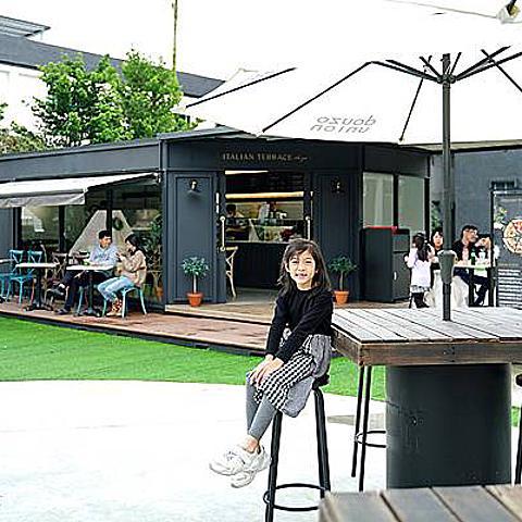 宜蘭親子景點》Douzo Union 逗走複合創意空間~礁溪全新開幕文創庭園餐廳~Italian Terrace 美味窯烤 PIZZA x 義式冰淇淋 x 咖啡廳 x 文創小店|礁溪美食餐廳