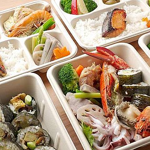 南投草屯外帶美食推薦∣日本新瀉米便當。植田割烹防疫便當