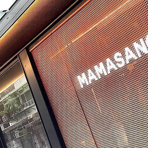 【東區餐廳 推薦 台北私藏酒吧名單】一杯專屬於你的調酒就在這裡 MAMASANG,大安路高質感服務的東區Bar,聚餐指定