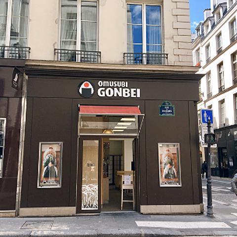 巴黎的日式御飯糰首選—OMUSUBI GONBEI