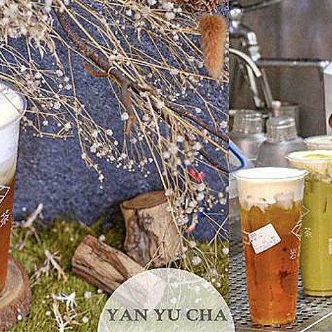 [新竹飲品] 岩語茶-竹科店 | 加入天然岩鹽製作出一杯鹹味濃郁又帶清爽的奶蓋 / 竹科店享外送優惠