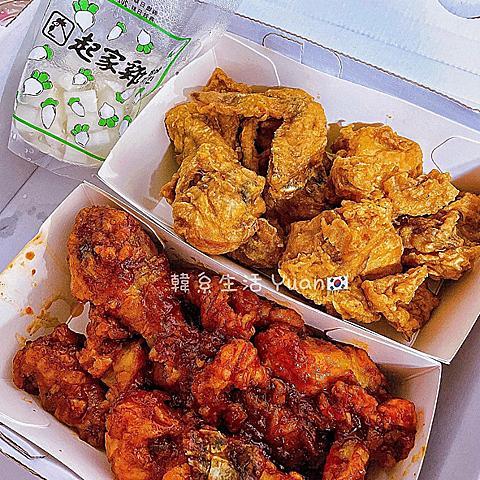 【韓式外帶美食】新北市中和區 最好吃韓式炸雞 起家雞